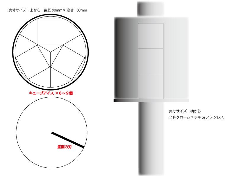 slide0050_image144